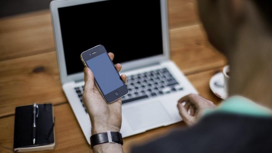 La transition numérique à Annecy