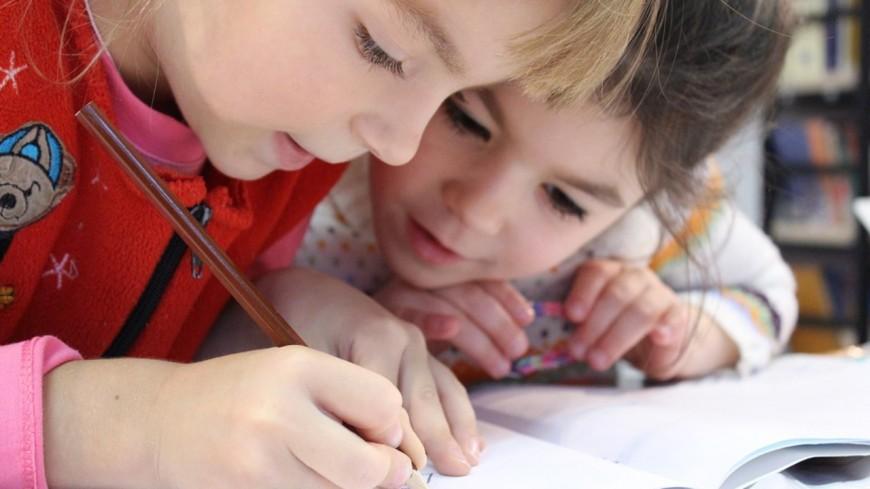 Une classe pour enfants autistes à La Motte