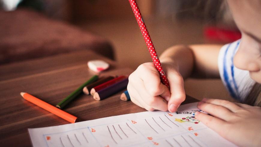 Contribuer à la réussite scolaire de ses enfants