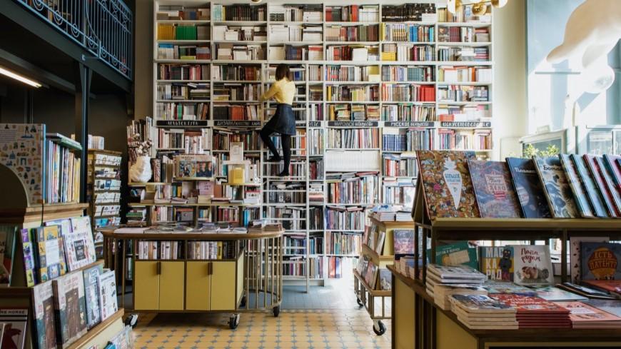 Porte-de-Savoie : le salon Livres en Marche annulé