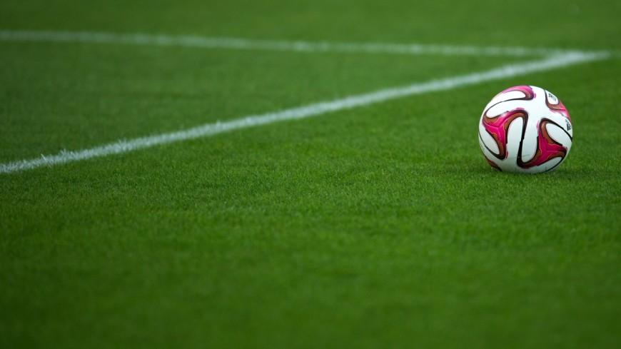 Cluses-Scionzier connait son adversaire en coupe de France