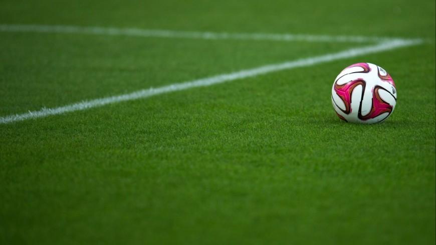 Cluses-Scionzier jouera l'AJ Auxerre