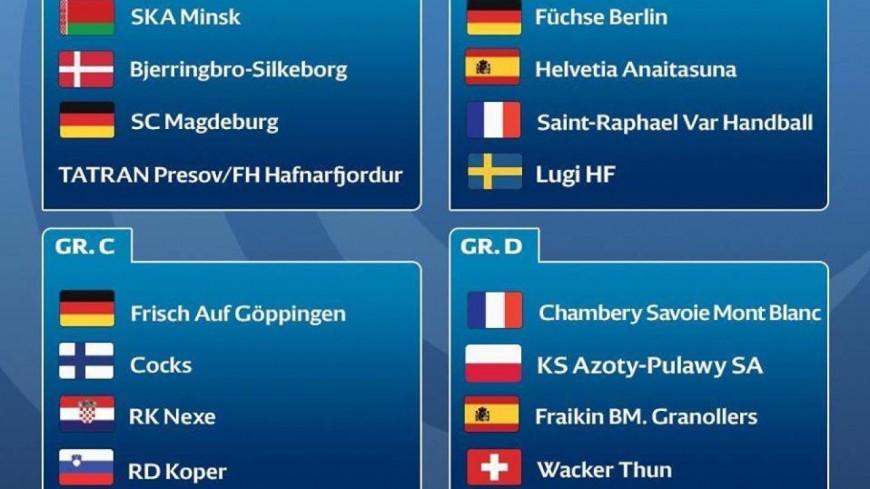 EHF : Chambéry connait ses adversaires