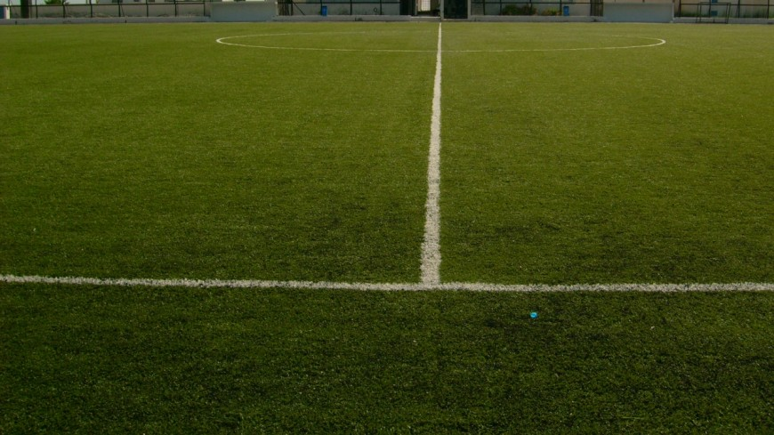 Le Stade Mager fermé ce samedi à Chambéry